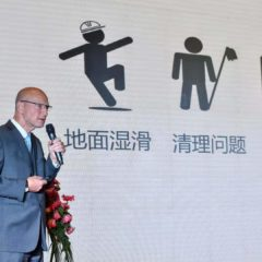 3nine attends road show in China